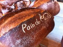pain au levain(パン・オ・ルヴァン)
