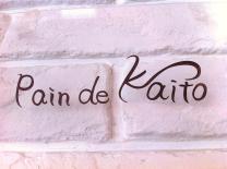 Pain de Kaito