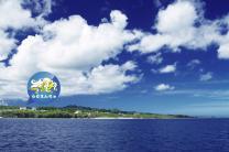 東シナ海から眺めた うるまんちゅ の全景!