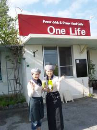 power drink & power food Cafe One Life