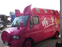 豚我GO!イベントなどにお出かけして 楽しく美味しく豚肉を広めます!!